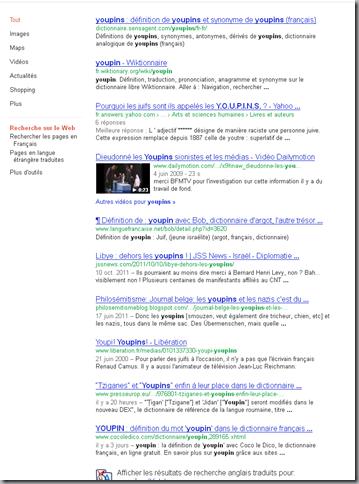 google youpins