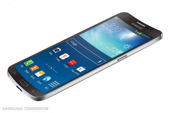 Samsung pliable